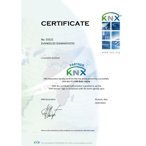 KNX-ΠΙΣΤΟΠΟΙΗΣΗ.jpg